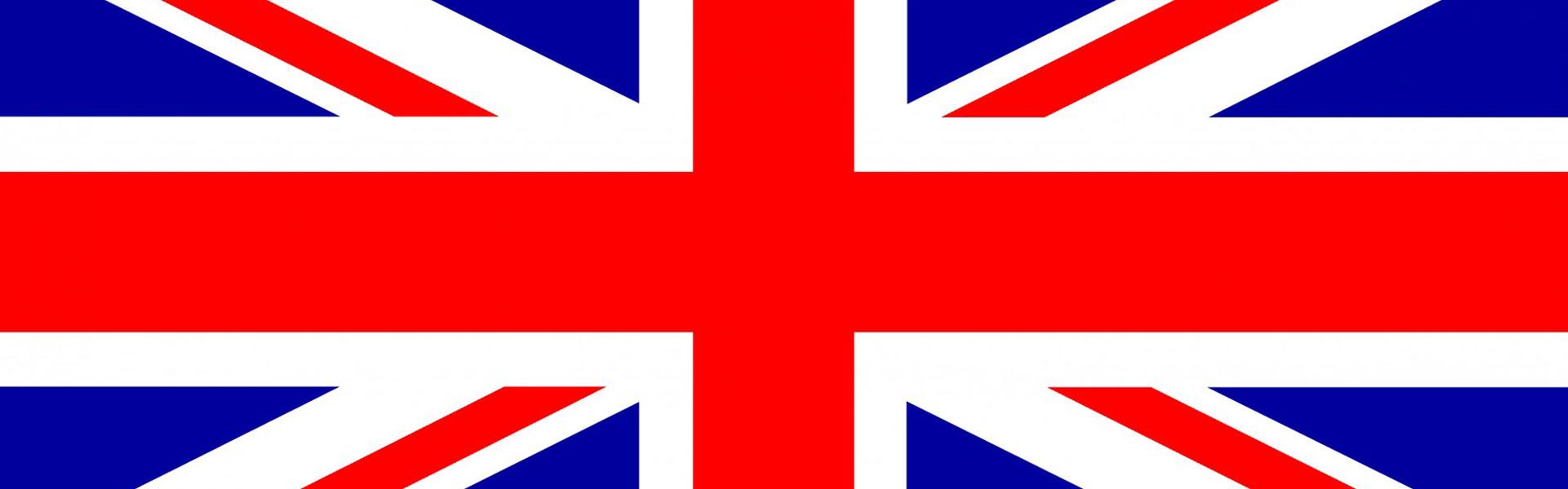 Μάθε Αγγλικά στο ΚΕΝΤΡΟ ΞΕΝΩΝ ΓΛΩΣΣΩΝ HOUSE OF ENGLISH στη Χίο