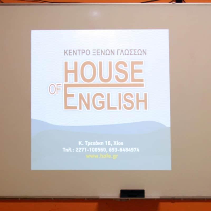 """Διαδραστικός Πινάκας Κέντρο Ξένων Γλωσσών """" House of English"""" στη Χίο"""